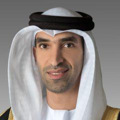 Thani bin Ahmed Al Zeyoudi