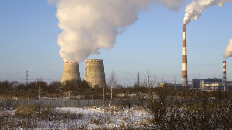 Carbon capture & utilisation